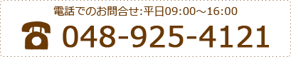 0489254121